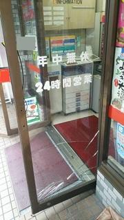 DY柏駅 施工前1.jpg