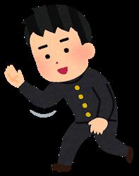 yokokara_shitsurei1_schoolboy.png