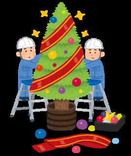 christmas_tree_sekou.png